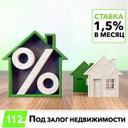 A loan secured by real estate Kharkov