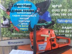 Бензопила Husqvarna 345 Limited Edition (скидка 30%)