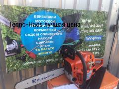Бензопила Husqvarna 345 Limited Edition (знижка 30%)