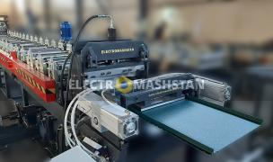 DEVICES for manufacture