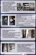 Entry doors steel burglar-proof TM DEKOS