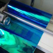 Пленка для тонировки фар синий хамелеон