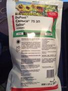 Продаются гербициды для защиты растений, Днепр