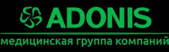 "Promotions from the Clinic ""Adonis"""