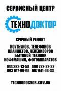 Repair of TVs in Kiev