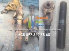 Розбирання тракторів Кіровець Запчастини До-700, К-701