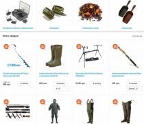 Рибальський інтернет-магазин Anvi - все для риболовлі