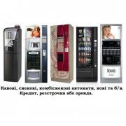 Sales of kavovyh and snack automatіv, rozstrochka abo rent