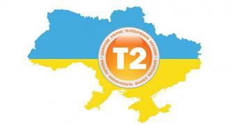Т2 Тюнера по низким ценам (опт и розница)